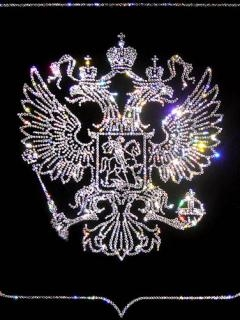Картинка Герб России