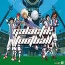 Картинка Галактический футбол