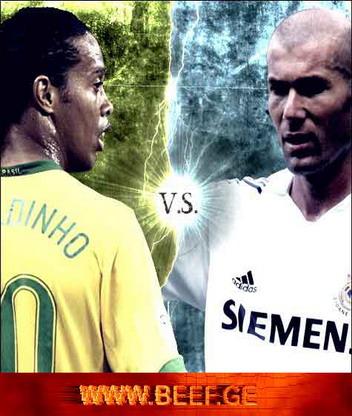 Картинка Zidane vs Rony