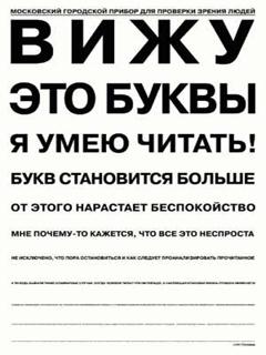 Картинка Буквы