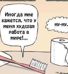 Картинка Приколюха