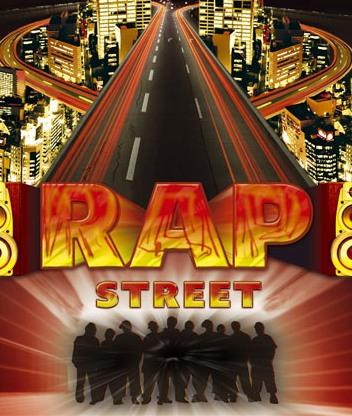 Картинка Rap