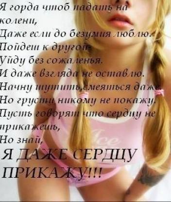 Картинка Про девчонок