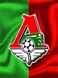 «Локомотив» официально изменил дату основания клуба на 23 июля 1922 года