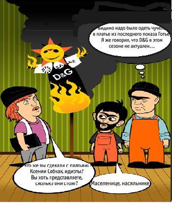 Картинка Равшан и Джамшуд Прикол