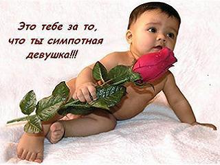Картинка Ребенок