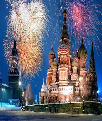 Картинка Moscow, Russia
