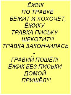Картинка Ёжик