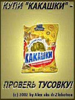Картинка Какашки