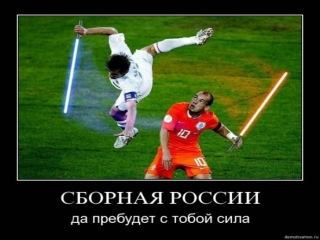 Картинка Сборная России по футболу