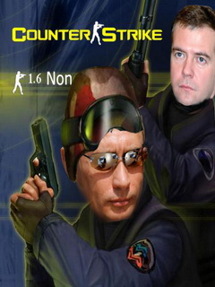 Картинка Путин и Медведев в counter strike