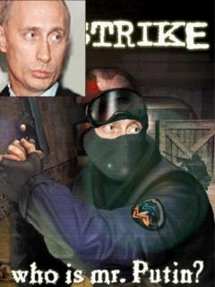 Картинка Путин counter strike