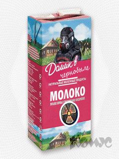 Картинка Домик в чернобыле