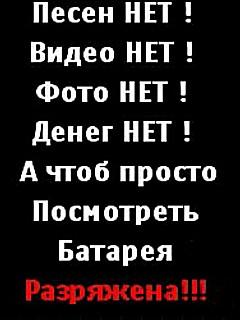 Картинка Всего нет!!