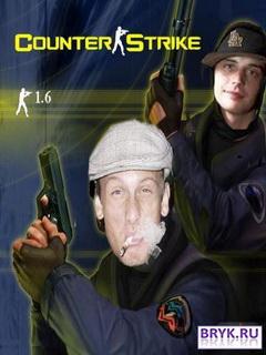Картинка Сява и GUF в Counter Strike