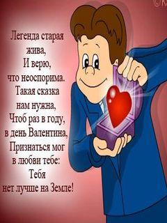 Картинка Валентинки