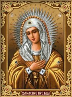 Картинка Богородица