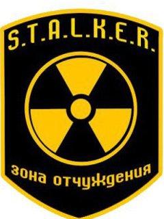 Картинка Сталкерский значёк