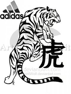 Картинка Тигр + адидас