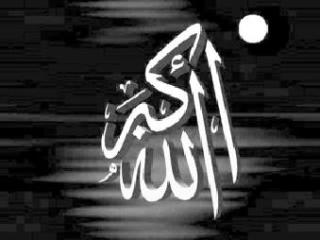 Картинка Ислам