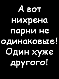 Картинка Парни