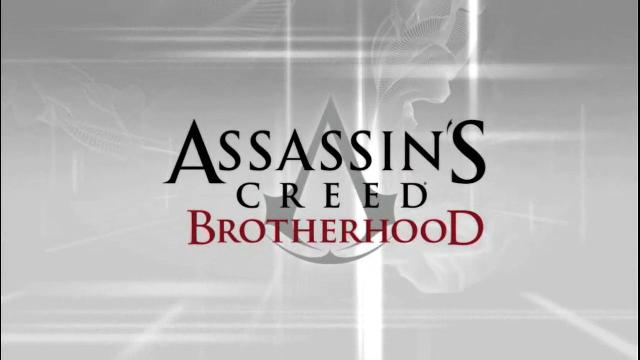 Картинка Assassins creed 3 brotherhood