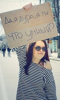 Картинка Девушка