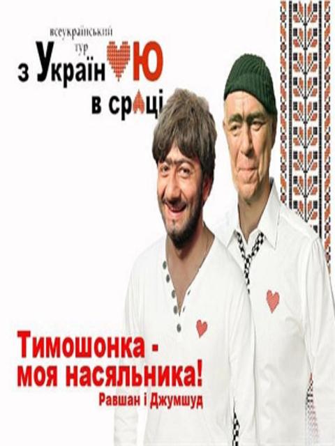 Картинка Украина