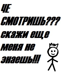 Картинка Аватарка