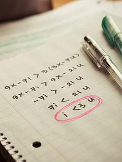 Картинка Math Love